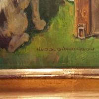 Harold N. Anderson detail